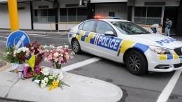 Число жертв трагедии вНовой Зеландии достигло 50 человек