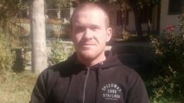 Полиция Новой Зеландии считает Тарранта ответственным заатаки наобе мечети