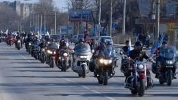 Сотни байкеров участвуют вмотопробеге кпятилетию Общекрымского референдума