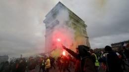 Видео: Протесты «желтых жилетов» воФранции снова превратились вбеспорядки