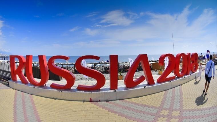 ЧМ-2018 вРоссии вошел висторию FIFA как самый прибыльный