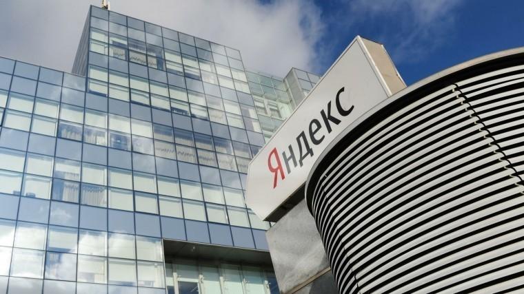 «Яндекс» запретил приглашать друзей всоцсеть «Аура». Аведь отзывы унее итак прохладные
