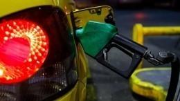 Новые правила продажи бензина непомогут бороться снедоливом топлива наАЗС— автоэксперт
