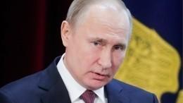 Путин подписал закон оборьбе соскорблением госсимволов