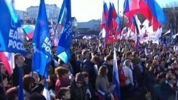 ВСимферополе начался праздничный концерт— сминуты наминуту ждут Путина