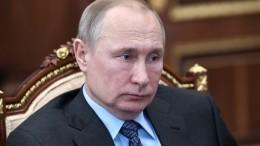 Владимир Путин сказал, когда Россия снимет санкции сЕвросоюза