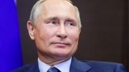 Путин подведет итоги деятельности Генпрокуратуры иопределит дальнейшие задачи
