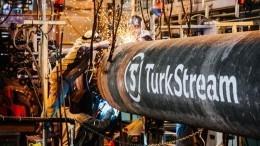 ВТурции соединили морскую иназемную часть «Турецкого потока»