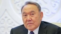 Что именно сказал Назарбаев вспециальном обращении кнароду— видео
