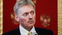Песков сообщил отелефонном разговоре Путина иНазарбаева доотставки