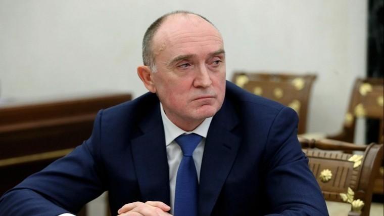 Губернатор Челябинской области Дубровский подал вотставку