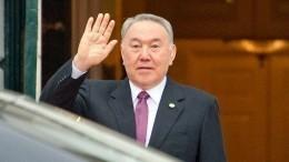 Подробности внезапной отставки Назарбаева споста президента— видео