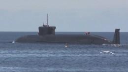 «Морские мускулы» России: зарубежные СМИ оподлодках проектов «Борей» и«Ясень»