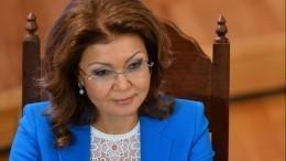 Дочь Нурсултана Назарбаева стала новым спикером Сената Казахстана