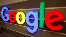 Google оштрафован почти на1,5 миллиарда евро