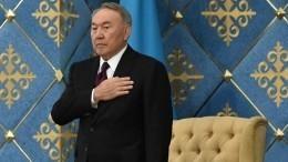 Президент Назарбаев уходит— лидер нации Назарбаев остается