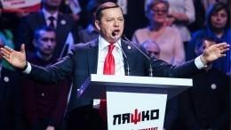 Радикал Ляшко сорвал заседание Кабмина Украины— видео