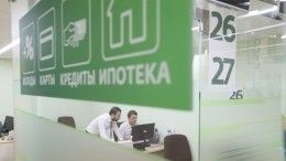 Путин поручил распространить «ипотечные каникулы» навсе кредиты