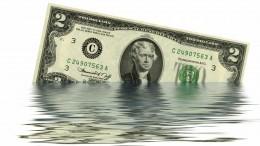 Впервые слета 2018 года курс доллара США опустился наторгах ниже 64 рублей