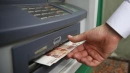 Дерзкая попытка ограбления банкомата совершена вМоскве
