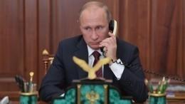Владимир Путин провел телефонный разговор сНазарбаевым иТокаевым