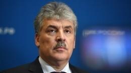 Павел Грудинин неполучит вакантный мандат депутата Госдумы