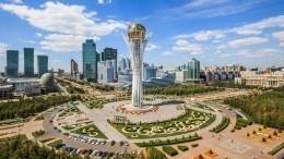 Астанчане, аненурсултане: Название жителей столицы Казахстана непоменяется