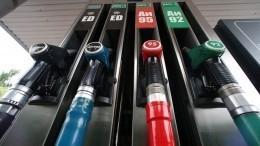 Бензин неподорожает— правительство продлит соглашение снефтяниками