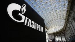 Британский суд встал насторону «Газпрома» вспоре с«Нафтогазом»