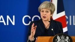 Мэй согласилась спредложенной ЕСотсрочкой Brexit