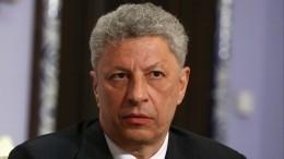 СБУ проверяет обстоятельства визита Бойко иМедведчука вРоссию