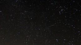 Фото: снимок НАСА породил жаркую дискуссию обинопланетной цивилизации
