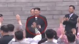Еще одна байка про КНДР: Ким Чен Ынуволил своего фотографа заизлишнее усердие