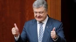 Порошенко: Украина идет правильным путем, сней советуется Британия