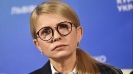 Тимошенко: вЕСначали антикоррупционное расследование против Порошенко