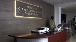 ФСБ связала фигурантов дела охищениях нагособоронзаказе ссайентологами