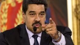Мадуро рассказал ораскрытом плане покушения нанего