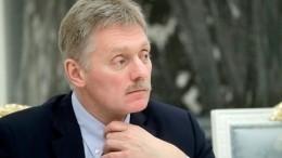 Песков прокомментировал оправдание НАТО бомбардировки Югославии