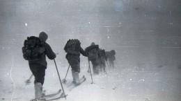 Члены экспедиции наперевал Дятлова несмогли провести главный эксперимент