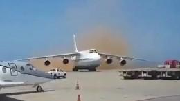 Видео: Российские самолеты приземлились вВенесуэле