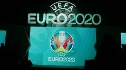 УЕФА показал официальный талисман чемпионата Европы пофутболу 2020 года