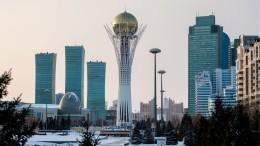 ИзАстаны вНур-Султан— почему переименовали столицу Казахстана