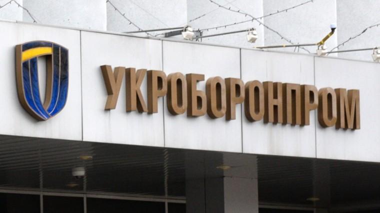 Экс-сотрудник СБУ назвал корпорацию «Укроборонпром» «дойной коровой Порошенко»