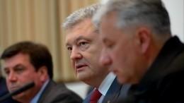 Вштабе Порошенко озвучили «план Б» наслучай поражения навыборах