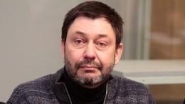 Видео: Кириллу Вышинскому продлили арест до24мая