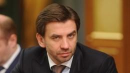 Экс-министр Абызов рассказал опервом допросе