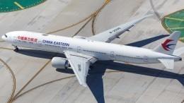 Boeing 777-300ER экстренно сел вПекине