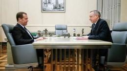 Правительство РФпоможет Петербургу сзапуском соцобъектов
