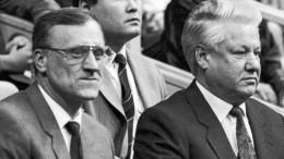 Близкий соратник Ельцина госпитализирован синсультом вЕкатеринбурге