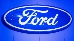 Видео: Hyundai может купить российские заводы Ford